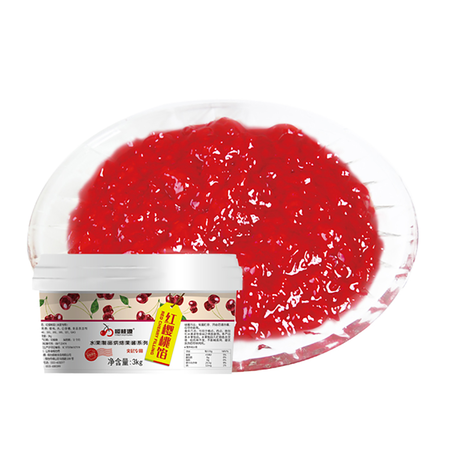 红樱桃馅(夹层专用)