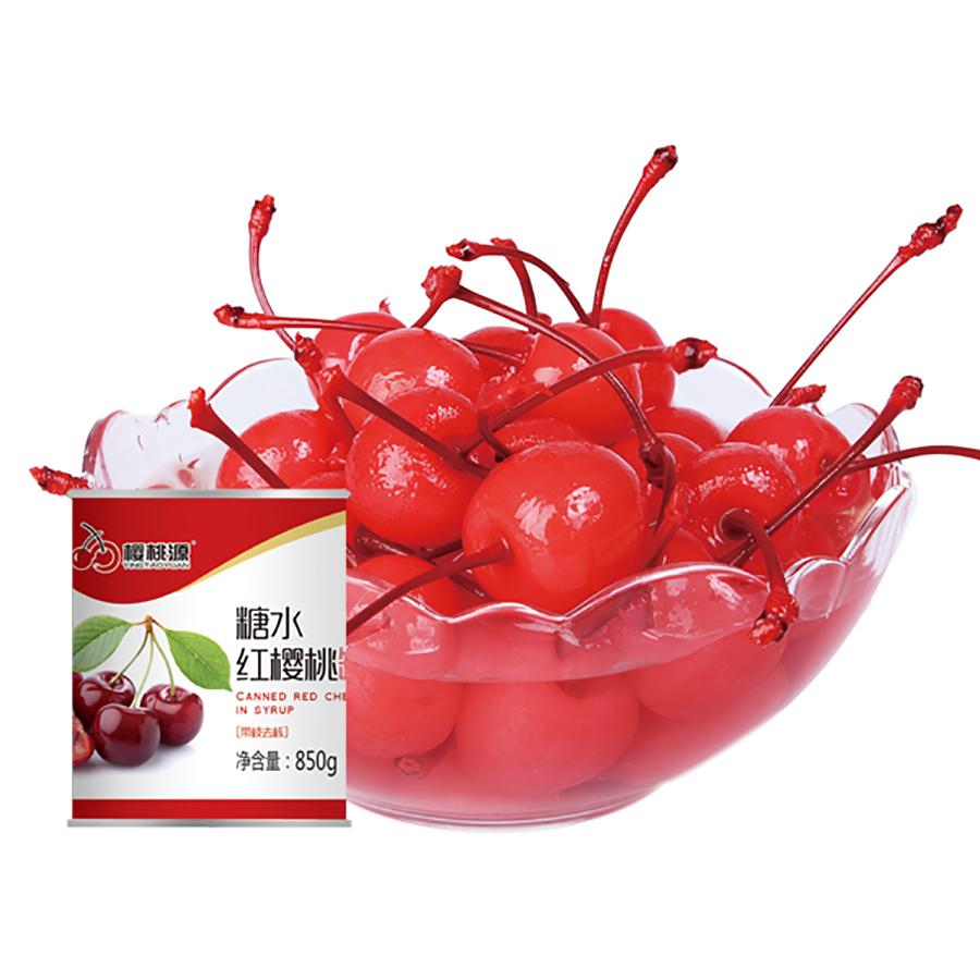 糖水红樱桃罐头(带枝去核)