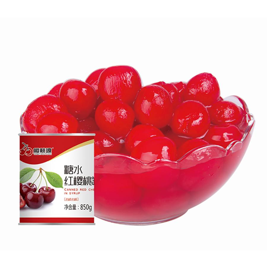 糖水红樱桃罐头(去枝去核)
